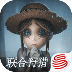 第五人格九游版 v1.5.8 安卓版
