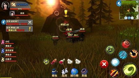遇见猎人手游 v3.9 安卓版