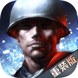 二战风云vivo版本 v2.14.4 安卓版