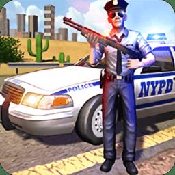 警察故事游戏 v1.0.10 安卓版