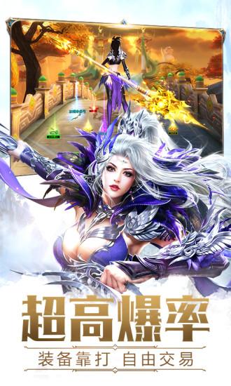 太古神王星魂觉醒正版 v10.0.3.4 安卓最新版