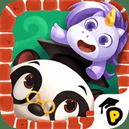 熊猫博士小镇宠物乐园手游 v1.0.0 安卓版