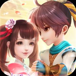 桃源仙境手游 v2.9.3 安卓版