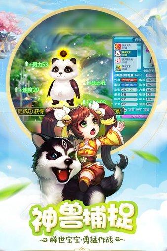 桃源仙境抖音游戏 v2.9.9 安卓版