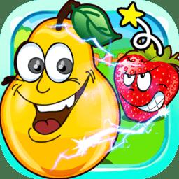 水果连连看消消乐手机版 v3.9.7 安卓新版