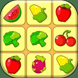果蔬连连看2最新版 v1.2 安卓免费版