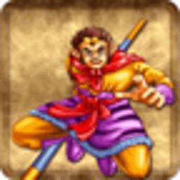西游释厄传游戏v2.1.0 安卓版