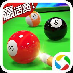 街机台球大师手游 v1.3.7 安卓新版