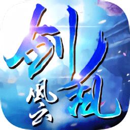 剑乱风云bt版 v1.0 龙8国际注册