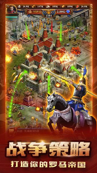城堡战争手游 v1.10.26 安卓版