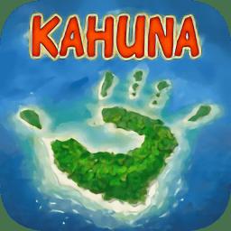 卡胡纳游戏v1.4 安卓版