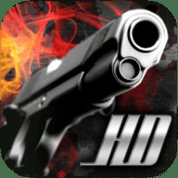 枪械定制模拟器手游 v1.0425 安卓版
