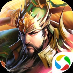 英雄三国志果盘手游v1.1.0