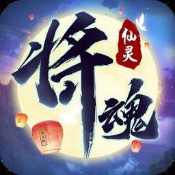 魔法仙灵手游 v1.0.2 安卓版