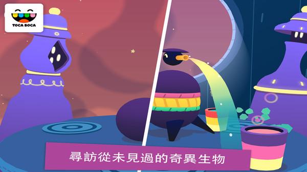 托卡神秘屋免费版 v1.0.2 安卓中文版