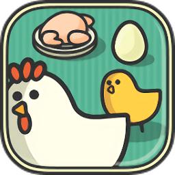 鸡蛋小鸡工厂手游v1.5.4 安卓版