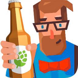 啤酒镇游戏v1.0.23 安卓版
