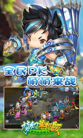 梦幻单机版手机游戏 v1.1.12 安卓版