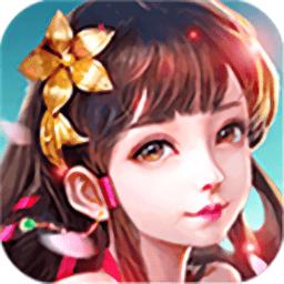 江湖传游戏 v1.0 安卓版