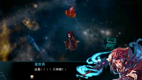 剑侠云之凡手游