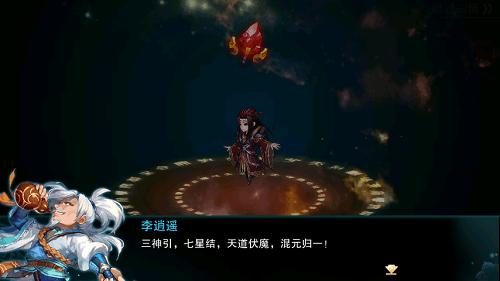 剑侠云之凡最新版 v2.3.50 安卓版