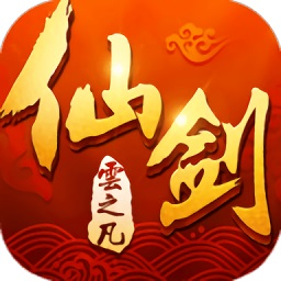 剑侠云之凡最新版v2.3.50 安卓版