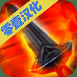 血液竞技场无限魂石版 v2.5.0 安卓版
