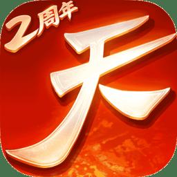 天下手游 v1.1.9 安卓版