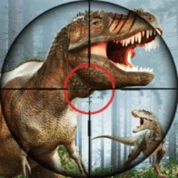 恐龙狩猎2018手游v2.7 安卓