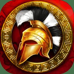 罗马时代帝国ol3k版v1.9.10