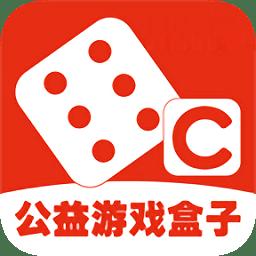 c游bt手游盒子 v2.2.2 安卓版