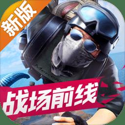 小米枪战九游最新版 v1.16.18.205972 安卓版