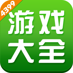 4399游�蚝惺�C版 v4.5.0.38 安卓免�M版