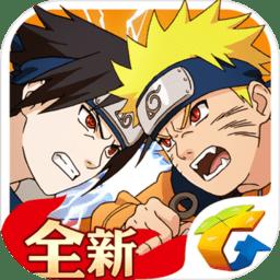 火影忍者ol小米手机版v3.40.52 安卓最新版