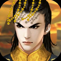皇帝成�L���2破解版 v1.1.6 安卓版