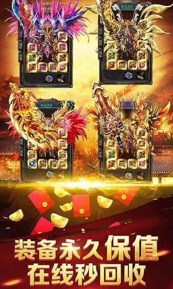 龙城战歌九游游戏