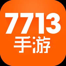 7713游戏盒手机版 v2.1.5 安卓免费版