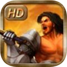 暗黑勇士游戏 v1.1 安卓版