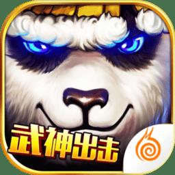 太极熊猫tt客户端 v1.1.68 安卓官方版