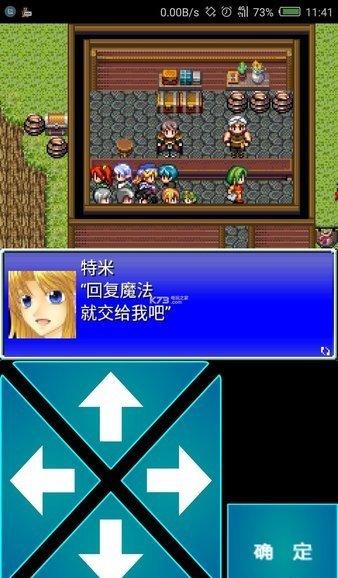 毫米rpg中文版 v1.8.8 安卓版