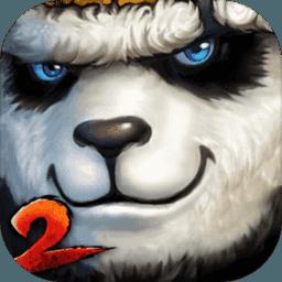 太极熊猫2游戏 v1.4.0 安卓版