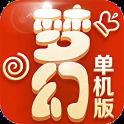 梦幻新世界游戏v1.0.1 安卓版