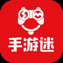 手游迷app v2.3.2 安卓版