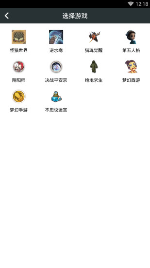 顽皮兔内购破解版 v1.8.6 安卓版