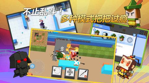 弓箭手大作战手游 v2.2.0 安卓版