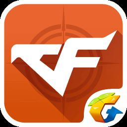 掌上穿越火线app v3.1.7.14 安卓版