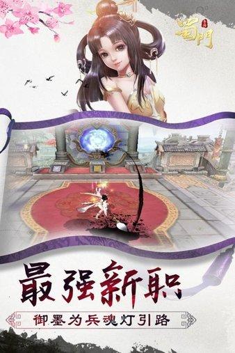 蜀�T手游vivo端口 v1.60 安卓版