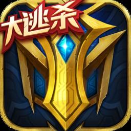 英魂之刃手游v2.5.4.0 安卓最新版
