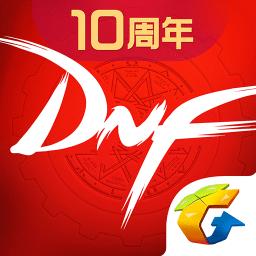 dnf官方助手手机版v2.9.6.