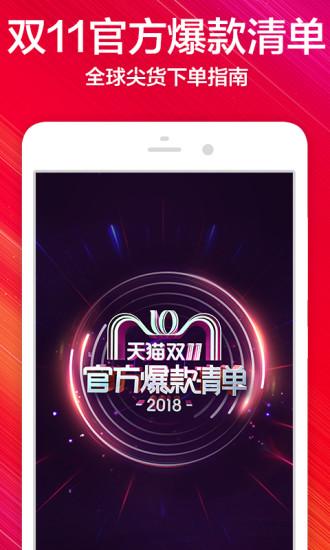 手�C淘��app